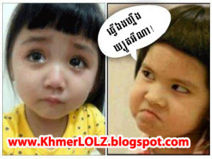 Cute girl [Khmer Joke and Funny Picture]