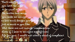Vampire Knight: Zero Kiryuu quote.