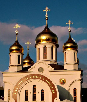 ... confines of the russian embassy in the capital the russian orthodox