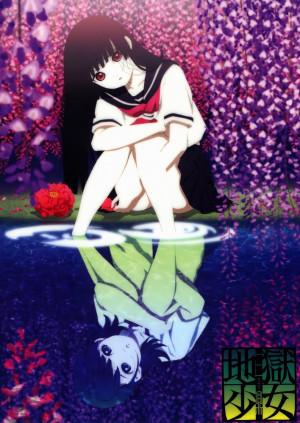 the hell girl anime dvd box set the hell girl manga collection