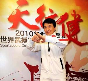 tounouvo.com | Kung Fu Master avec Jackie Chan en DVD et Blu-Ray le 16 ...