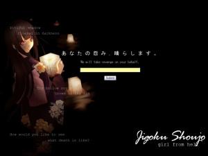 Jigoku Shoujo: Girl From Hell ai enma