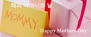 Happy Mother's Day translates as Alles Gute zum Muttertag. How do you ...