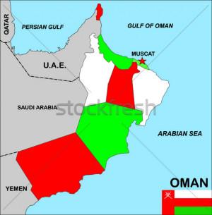 Stockfresh gt Stock photo gt Map of Oman Al Buraimi highlighted vector