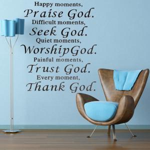 Christian Quote Pray Praise God DIY Art Sticker Home Wall Decal ...
