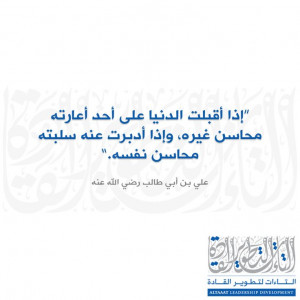 Quotes #Islam #Ramadan http://www.altaaat.com