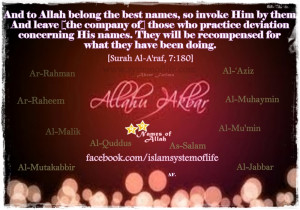 allah_99_names_quran_7_180_and_to_allah_belongs_the_best_names_so ...
