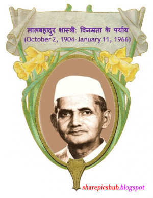 Lal Bahadur Shastri HD Wallpaper | Freedom Fighters Wallpapers