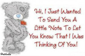 Send this teddy ecard to your loved ones.