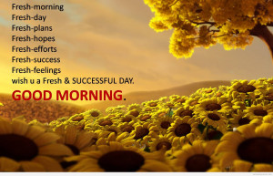 Good-morning-card-wallpaper-with-quote