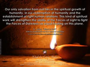 Antahkarana Structure Antahkarana Invocation Evocation Goodwill ...