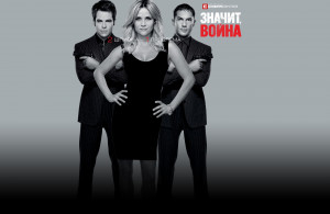 This Means War Movie 2012