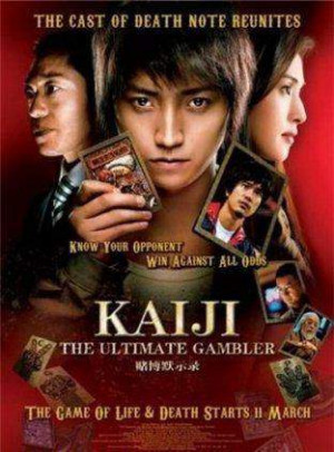 Kaiji: The Ultimate Gambler movie on: