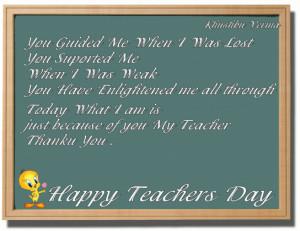 Happy Teacher's Day-4