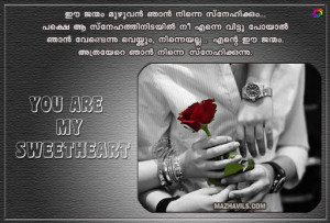 romantic quotes for wife from husband