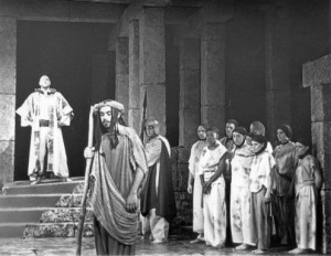 Fate, Humility, and Dependency in Oedipus the Rex