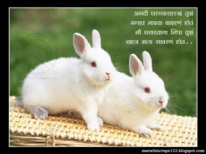 Related Pictures friendship poems marathi language funny love poem