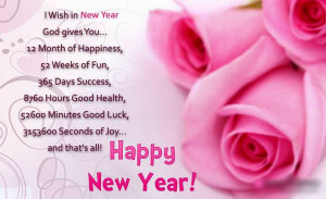 ... share a special love quotes and wishing for happy new year 2015