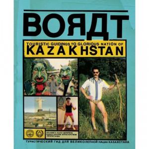 BORAT: TOURISTIC GUIDINGS TO GLORIOUS NATION OF KAZAKHSTAN