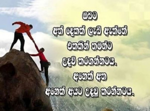 Sinhala Quotes http://lovesmszone.info/category/sinhala-quotes-saynigs ...