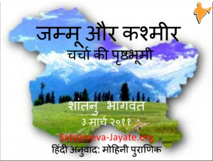 Hindi Friendship Quotes With English Translation