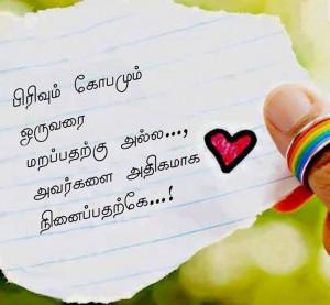 Love++Quotes+in+Tamil+-+tamilimagequotes.blogspot.com.jpg