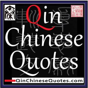 chinese confucius quotes
