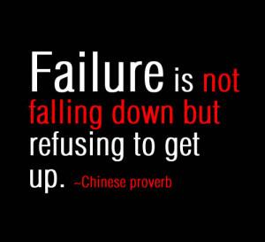 December 29, 2012 | 1 Comment » | Topics: Motivation
