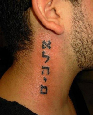 Hebrew Tattoos Designs, Ideas and Meaning