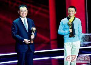 December 12, 2012: Wang Jianlin (left), chairman of Dalian Wanda Group ...