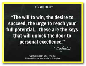 Excellence Quotes Raise Our...