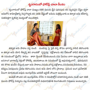 Education Quotes Telugu