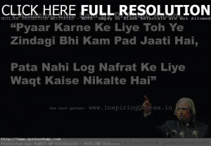 abdul kalam quotes for youth