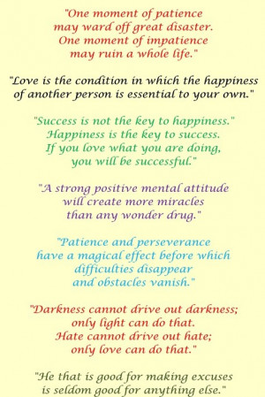10 Powerful Inspirational Quotes