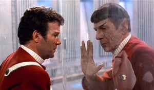 Mr. Spock's Guide to Improving your Charitable Appeals