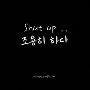 Korean Quotes On Life. QuotesGram
