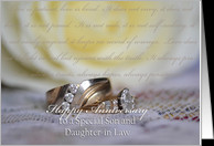 Happy Anniversary Son & Daughter-in-Law, wedding rings, verse card ...