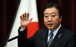 ... , Yoshihiko Noda, during a visit to Tokyo next Tuesday Photo: EPA