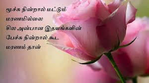 ... tamil+women's+day+sms,wishes,scraps,greetings,tamil+text+sms,tamil