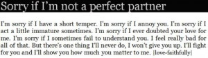 sorry if m not a perfect partner. – Love Quote