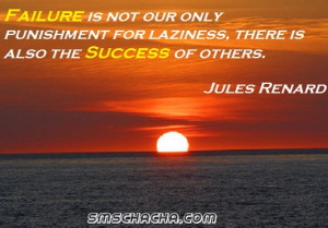 good evening motivational sms Quotes picture