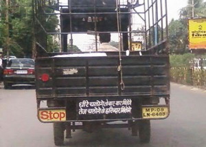 Here are 20 funny pictures representing Indian transportation system ...