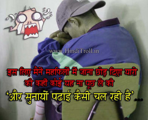 troll funny photos wallpaper pictures images comments funny in hindi ...
