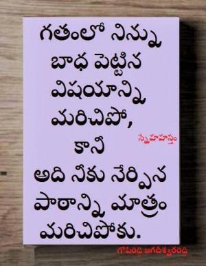 Telugu Good Night Quotes wallphotos For fb
