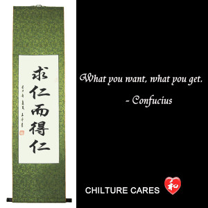Confucius Quotes About Family Humanity confucius quotes