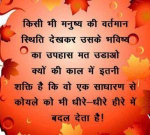 Good Quotes For Fb Status. QuotesGram