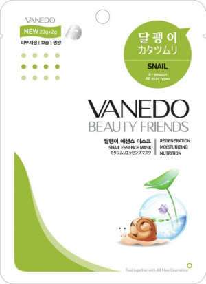 ... Details: (Snail) korean facial mask sheet pack - 25 types (25g
