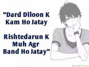 Dard Diloon Ke