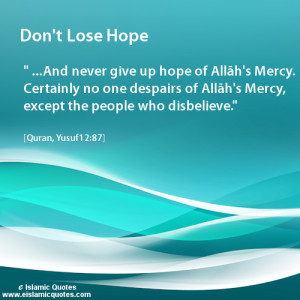 inspirational Islamic quotes about life from Quran