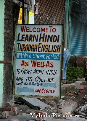 Learn Hindi Through English Funny India